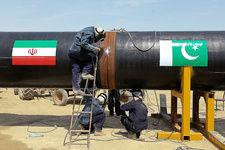 انتقال گاز به پاکستان؛ شکست سیاسی آمریکا