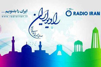 """رادیو ایران، """"میزبان"""" پدر شهید احمدی روشن"""