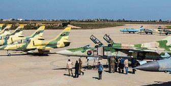 دانشکده نیروی هوایی مصراته بمباران شد