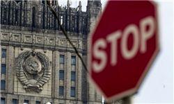 مونته نگرو هم دیپلمات روسیه را اخراج کرد