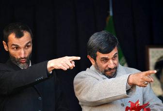 نامزد مورد حمایت احمدی نژاد در انتخابات مشخص شد