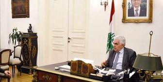 احتمال کناره گیری وزیر امور خارجه کشور لبنان