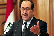 واکنش نوری المالکی به توافق امارات با صهیونیستها