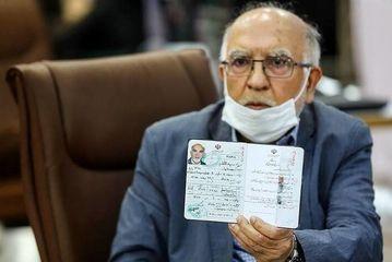 نخستین داوطلبان نامزدی انتخابات ریاست جمهوری/گزارش تصویری