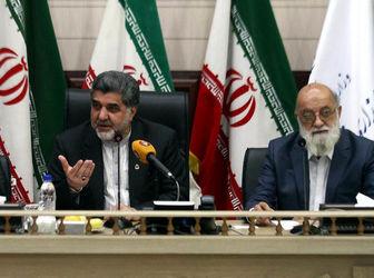 جلسه ۳ ساعته شورای شهر و استانداری