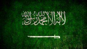 عربستان مجبور به لغو جشن استقلال شد