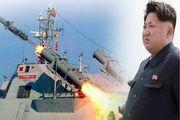 پرتابهای موشکی تمرین دفاع از کشور است