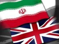 جزئیات سفر کاردار انگلیس و روابط دو کشور