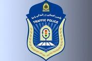 هشدار رئیس مرکز کنترل ترافیک پلیس راهور به شهروندان