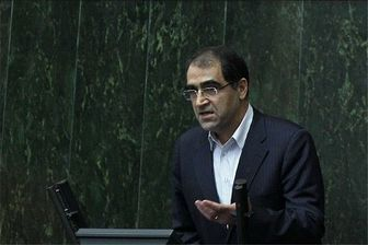 کل کل وزیربهداشت و محجوب در صحن علنی مجلس