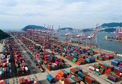 شرایط اخذ ضمانتنامه بانکی برای واردات کالا