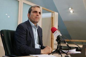 سقف پاداش بازنشستگی فرهنگیان در بودجه 97