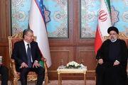 جزئیات دیدار رئیسی و رئیس جمهور ازبکستان