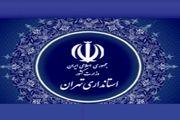 واکنش استانداری به انتشار خبر کذب تعطیلی دانشگاه ها