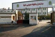 خبری خوش برای مشمولان غایب