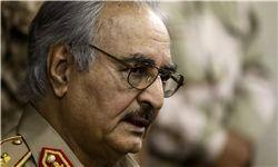 شروط حفتر برای مذاکره با دولت وفاق ملی