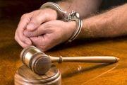 دستگیری مدیرعامل متواری