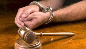 خواستگار هزار چهره سایت همسریابی توسط پلیس دستگیر شد