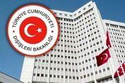 انتقاد وزارت خارجه ترکیه از یونان
