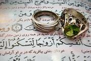 کدام افراد ازدواج پایدارتری دارند؟