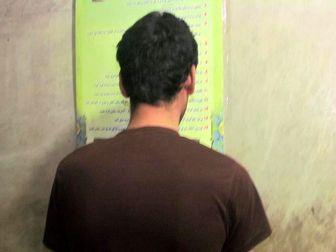 دستگیری عامل جنایت پارک شقایق+عکس