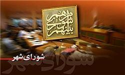 ترکیب هیئت رئیسه شورای شهر تهران اصولگرا شد