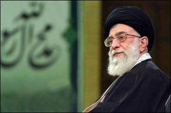 زمان دیدار مردم با رهبر معظم انقلاب در مشهد