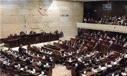 نمایندگان عرب پرچم فلسطین را در کنست بالا بردند