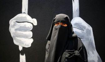 اخراج وکیل مسلمان به دلیل حفظ حجاب