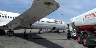 جزئیات دورزدن تحریم سوخت هواپیما