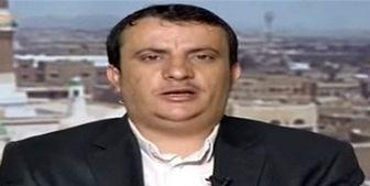 عربستان باید از دشمنی علیه ملت یمن دست بردارد