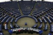 مبادله اطلاعاتی بین کشورهای عضو اتحادیه اروپا