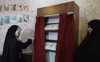 نخستین قرآن مورد پسند کودکان و نوجوانان رونمایی شد