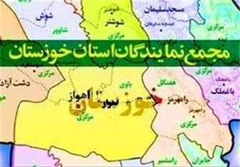 جزئیات نشست نمایندگان خوزستان با روحانی