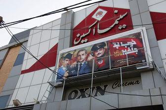 ۱۶ سالن سینمایی جدید در خوزستان احداث می شود
