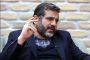 رئیس کمیسیون فرهنگی دولت سیزدهم انتخاب شد