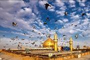 تصاویری ناب از حرم حضرت علی(ع) در یک روز مهآلود
