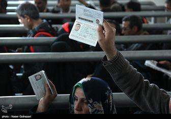 مدیر حج و زیارت خوزستان: استقرار کنسولگری عراق در ۱۴ استان کشور