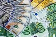 نرخ ارز بین بانکی در 13 اسفند 99