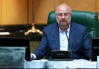 قالیباف: مجلس نیازمند تحول با اصلاح آییننامه داخلی است