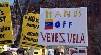 آغاز تحقیقات سازمان ملل درباره نقض حقوقبشری ونزوئلا