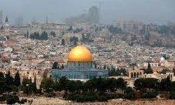 حماس درباره مقابله با تصمیم ترامپ درباره قدس بیانیه صادر کرد
