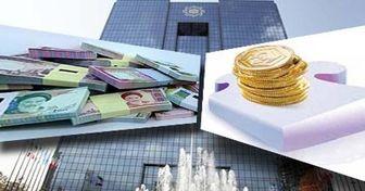 ماجرای پاداش 800 میلیونی برخی مدیران بانک مرکزی!