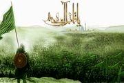 پس از ظهور امام زمان (عج) وضعیت شیعیان چگونه خواهد شد؟