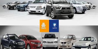 قیمت روز محصولات سایپا و ایران خودرو در ۸ تیر ۹۹ + جدول