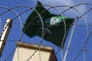 نخستین اعتصاب غذای زندانیان سیاسی در عربستان