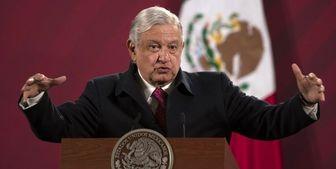 تست کرونای رئیس جمهور مکزیک مثبت شد