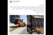 جنگنده های ترکیه خودروی غیرنظامی سوریه را هدف قرار دادند