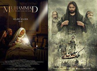 توقف سینمای راهبردی ایران به بهانه بیپولی!