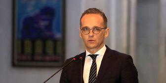 وعده جدید آلمان درباره تراکنش مالی با ایران